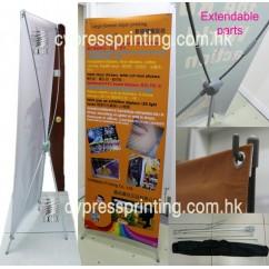 Aluminum Extendable X-frame