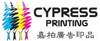Cypress Print Banner